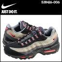Nike-538416-006-a
