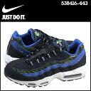 Nike-538416-443-a