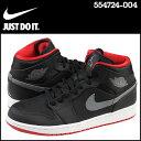 Nike-554724-004-a