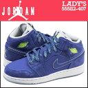 Nike-555112-407-a