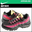 Nike-609048-083-a