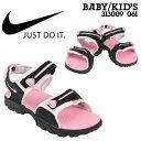 Nike-313009-061-a