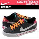 Nike-354496-026-a