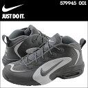 Nike-579945-001-a