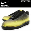 Nike-599499-700-a