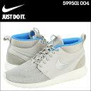 Nike-599501-004-a