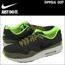 Nike-599514-007-a