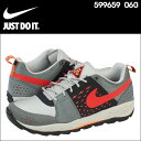 Nike-599659-060-a
