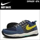 Nike-599659-474-a