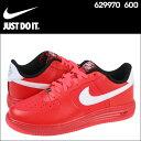 Nike-629970-600-a
