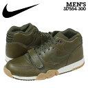 Nike-317554-300-a