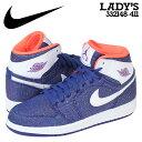 Nike-332148-411-a