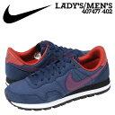 Nike-407477-402-a