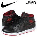 Nike-554724-028-a