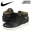 Nike-554724-042-a