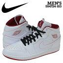 Nike-554724-103-a