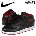 Nike-554725-028-a