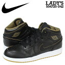 Nike-554725-042-a