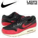 Nike-599820-018-a
