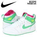 Nike-705321-134-a