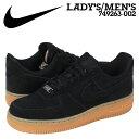 Nike-749263-002-a