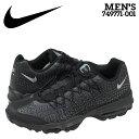 Nike-749771-001-a