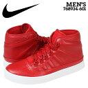 Nike-768934-601-a