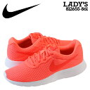 Nike-812655-861-a