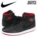 Nike-819176-001-a