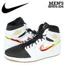 Nike-819176-104-a