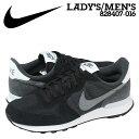 Nike-828407-016-a