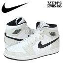 Nike-839115-106-a