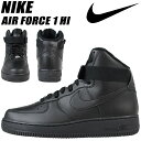 NIKE ナイキ エアフォース スニーカー AIR FORCE 1 HI 07 エア フォース 1 315121-032 メンズ 靴 ブラック