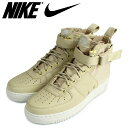 NIKE ナイキ エアフォース1 MID スニーカー SPECIAL FIELD AIR FORCE 1 917753-200 SF AF1 メンズ 靴 ベージュ