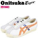 Onitsuka Tiger リンバー 66 オニツカタイガ...