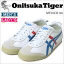 オニツカタイガー メキシコ 66 Onitsuka Tiger asics メンズ スニーカー アシックス MEXICO 66 THL202-0146 靴 ホワイト
