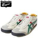 オニツカタイガー メキシコ 66 Onitsuka Tiger asics メンズ レディース スニーカー アシックス MEXICO 66 THL202-1684 靴 ナチュラル