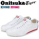 Onitsuka Tiger オニツカタイガー メキシコ 6...