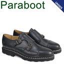 PARABOOT ウィリアム パラブーツ WILLIAM シューズ ダブルモンクシューズ 981412 メンズ レディース 靴 ブラック 黒