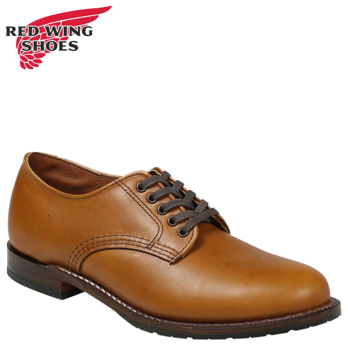 レッドウィング RED WING ベックマン オックスフォード シューズ  BECKMAN OXFORD  Dワイズ  9044 レッドウイング あす楽