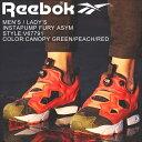 リーボック Reebok ポンプフューリー スニーカー INSTAPUMP FURY ASYM V67791 メンズ レディース 靴 オレンジ