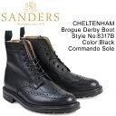 【最大1000円OFFクーポン配布】 SANDERS 靴 サンダース ミリタリー カントリーブーツ CHELTENHAM 8317B メンズ ブラック