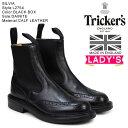 【最大800円OFFクーポン配布】 Tricker's トリッカーズ レディース サイドゴアブーツ SILVIA L2754 4ワイズ