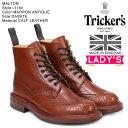 Tricker's トリッカーズ レディース カントリーブーツ MALTON L5180 4ワイズ