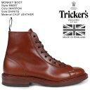 Trickers トリッカーズ モンキーブーツ MONKEY BOOT M6087 5ワイズ メンズ