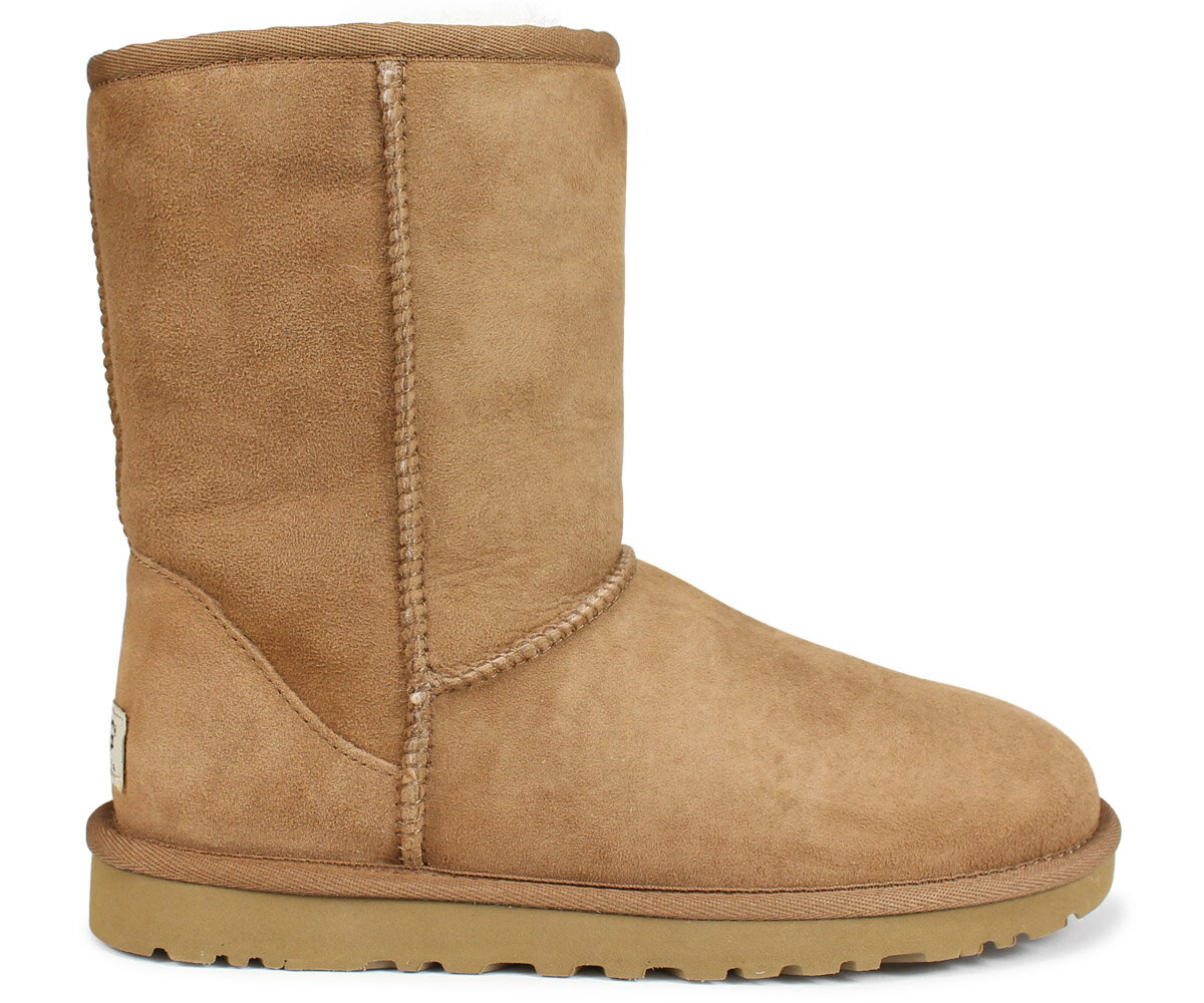 ugg slippers south africa