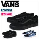VANS オールドスクール スニーカー メンズ レディース バンズ ヴァンズ OLD SKOOL 靴 [8/8 追加入荷]