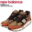 【最大600円OFFクーポン】 new balance ニューバランス 911 スニーカー メンズ ワイズ:D ブラウン M991SOP