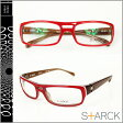 スタルクアイズ STARCK EYES アランミクリ メガネ 眼鏡 P0684-21 レッド ブラウン スクウェア セルフレーム S+ARCK EYES alain mikli サングラス メンズ レディース あす楽 [20]