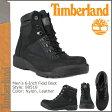 送料無料 ティンバーランド Timberland 6インチ フィールド ブーツ 98518 [ ブラック ] 6INCH FIELD BOOT ナイロン レザー メンズ ワークブーツ [ 正規 あす楽 ]【□】